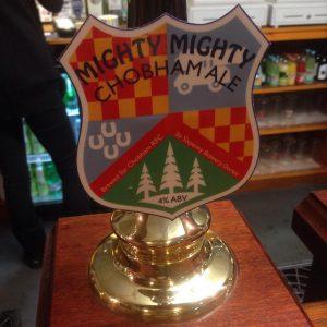 Mighty mighty chobham(2)